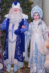 дед мороз и снегурочка в пушкино,дед мороз и снегурочка в ивантеевке, дед мороз и снегурочка в мытищах, дед мороз и снегурочка в правдинском, дед мороз и снегурочка в щелково, дед мороз и снегурочка красноармейск, заказ дед мороз и снегурочка , дед мороз и снегурочка  в школу, дед мороз и снегурочка в детский сад, дед мороз и снегурочка  торговый центр, дед мороз и снегурочка в коттеджный поселок, дед мороз и снегурочка софрино, дед мороз и снегурочка  пироговский, дед мороз и снегурочка королев, дед мороз и снегурочка зеленоградский, дед мороз и снегурочка  лесной, дед мороз и снегурочка юбилейный, дед мороз и снегурочка лесные поляны, дед мороз и снегурочка ельдигино, дед мороз и снегурочка царево, дед мороз и снегурочка  зверосовхоз, дед мороз и снегурочка черкизово, дед мороз и снегурочка хотьково, дед мороз и снегурочка тарасовка